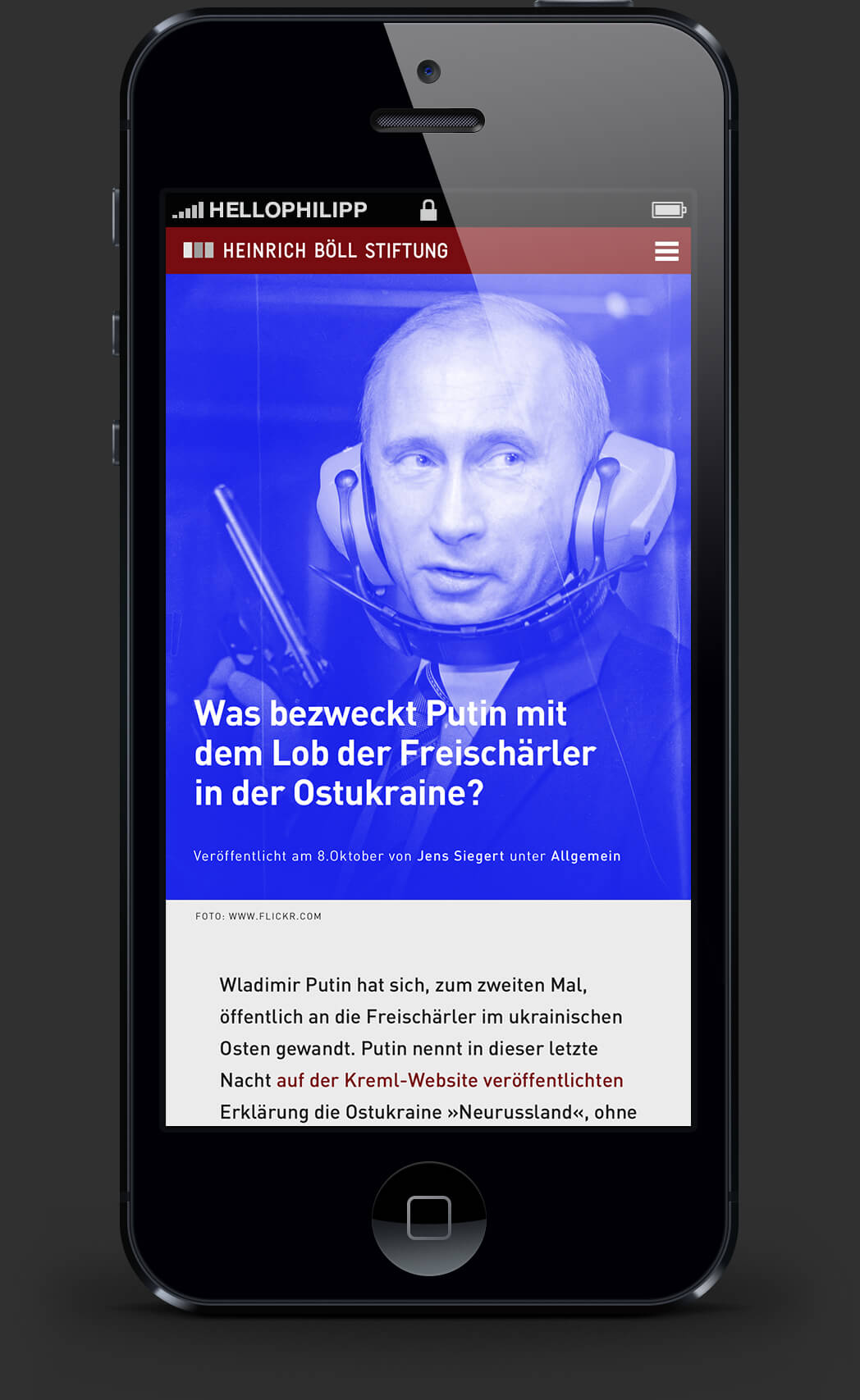 boell_article_mobile_1