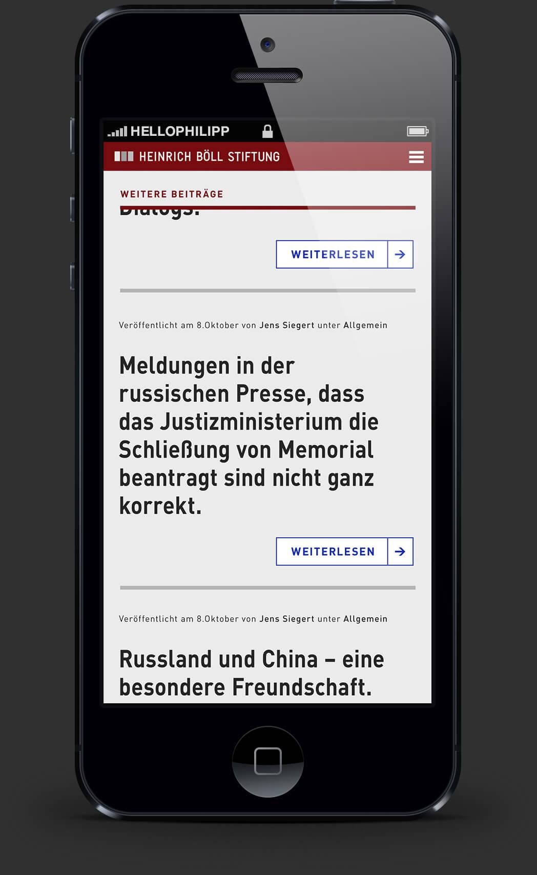 boell_start_mobile_4
