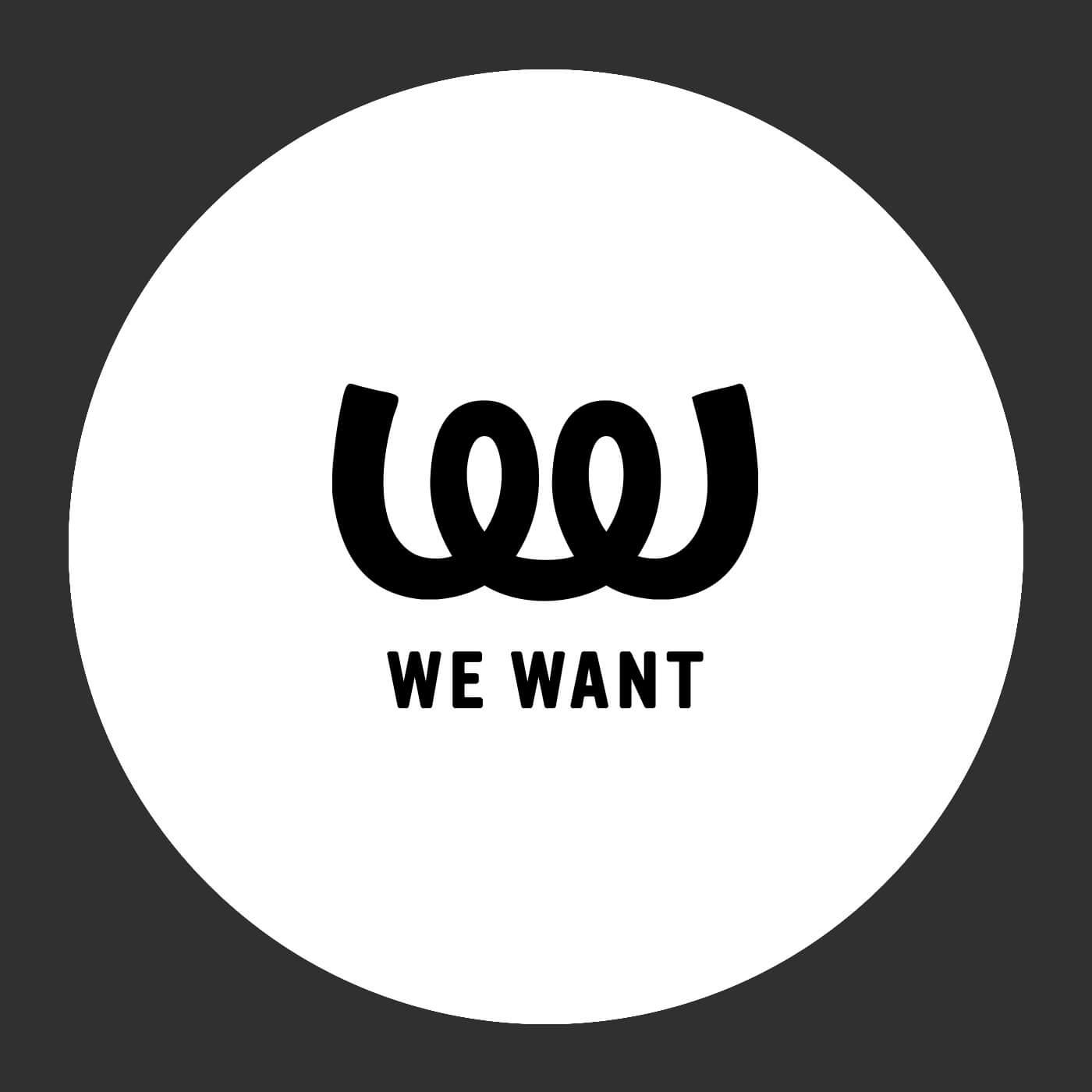 wewant_weiss